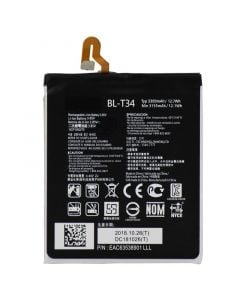 Replacement Battery for LG V30